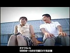 Japanese Office Lady Molestation Cute Baby Orgy Hardcore